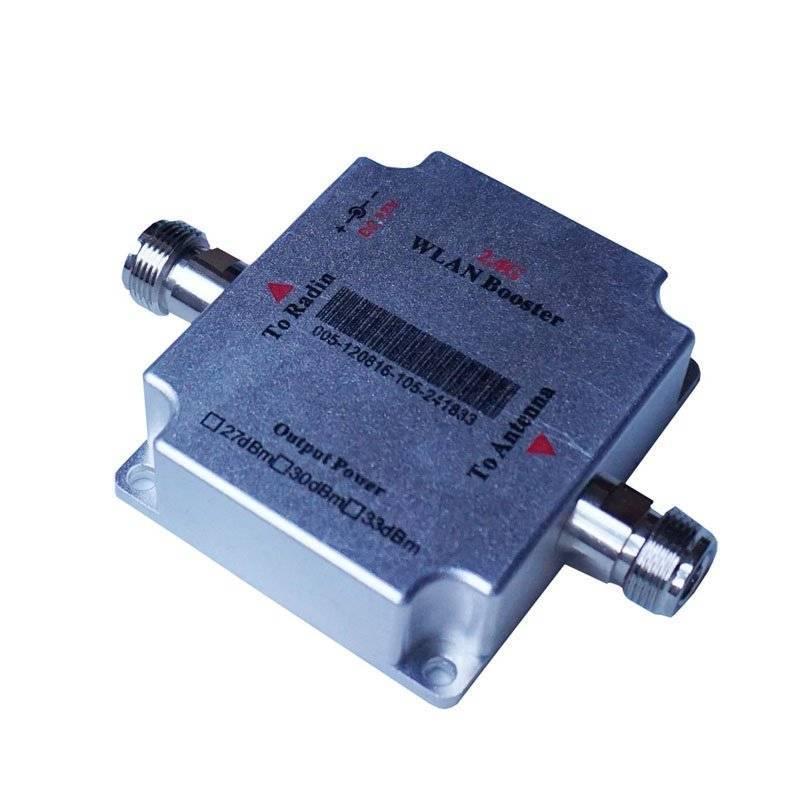 2.4GWifi信号放大器
